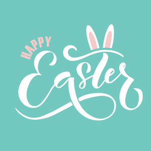 Our Easter Opening Hours 2018